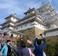 観光客増加